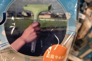 Dew condensation picking wiper picture
