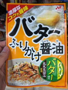 Butter soy sauce furikake picture