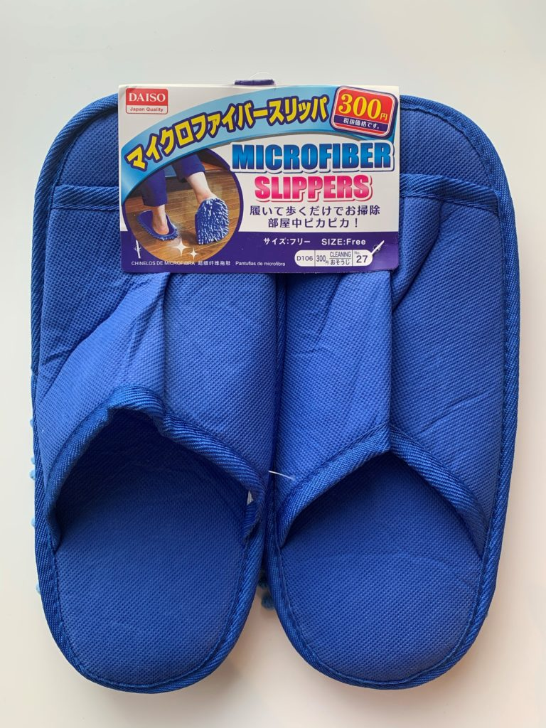 Microfiber slippers picture