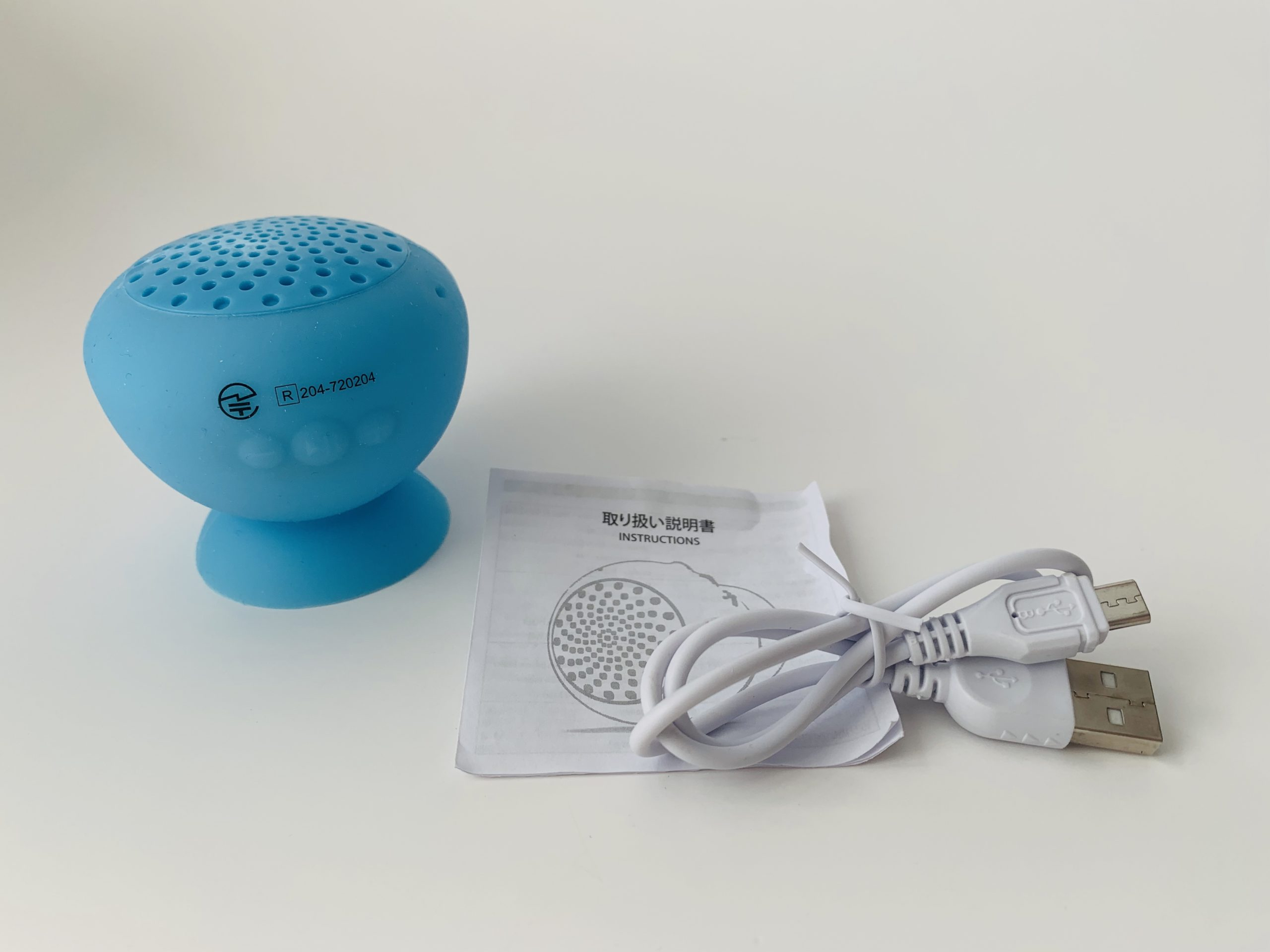 Water resistant wireless Bluetooth speaker and cable picture