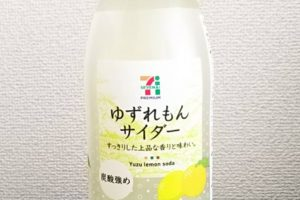 Yuzu soda from Seven-eleven picture